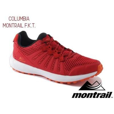 montrail コロンビアモントレイルF.K.T. (タンギーオレンジ)