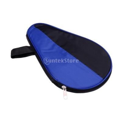 携帯 防水 卓球ラケット ピンポン バット 収納袋 ケース ポーチ ジッパー付