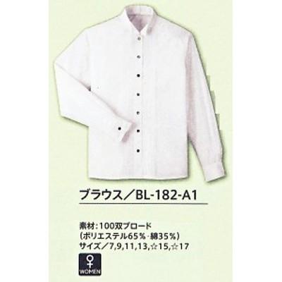 BL-182-A1 ブラウス(長袖) レディス 全1色 (厨房 調理 サービスユニフォーム IST イスト)