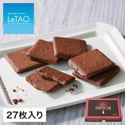 父の日 プレゼント ギフト お菓子 ルタオ テノワール  27枚入 個包装  紅茶 チョコレート クッキー 焼き菓子