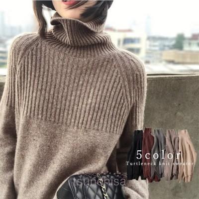 タートルネックニットレディースニットセーター長袖暖かい洗える秋冬SALEセールあったかリブ編タートルタートルネックセーター