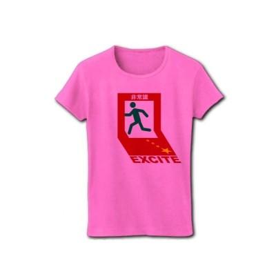 非常識国出国口 リブクルーネックTシャツ(ピンク)