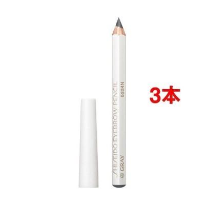 資生堂 眉墨鉛筆 4 グレー ( 4g*3コセット )/ 資生堂