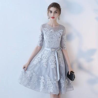 パーティードレス 透け感 レース ワンピース 二次会 結婚式 ミニ丈 ショートドレス 上品 フォーマル 安い お呼ばれ