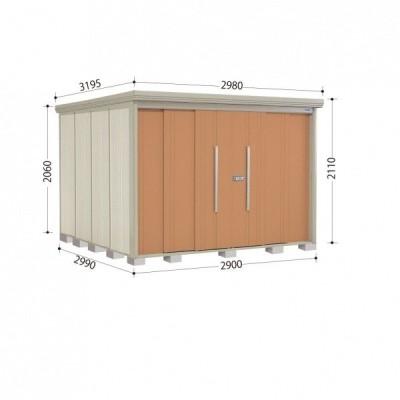 物置 屋外 おしゃれ タクボ物置 ND/ストックマン ND-2929 一般型 標準屋根 『追加金額で工事可能』 トロピカルオレンジ