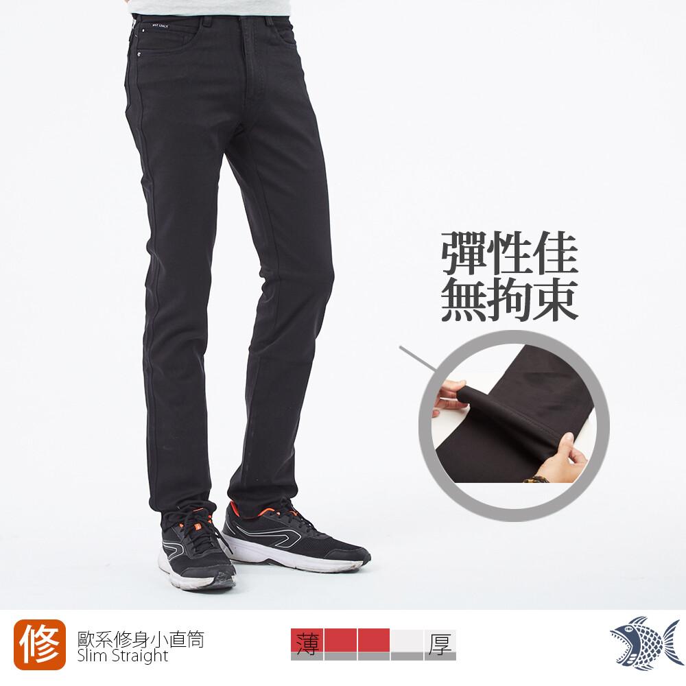 nst jeans男黑牛仔褲 修身小直筒 再不帥氣我們就老了 385(6520)歐美版型