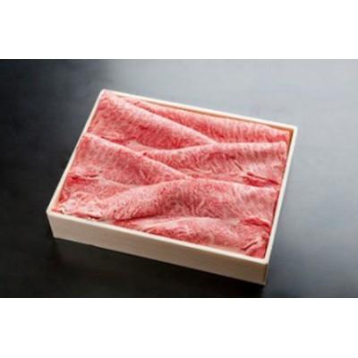 神戸ビーフ すき焼き用セット  「15,000P」