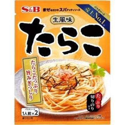 エスビー食品 S&B 生風味スパゲティソース たらこ 10入