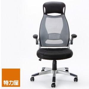 特力屋 聖彼得高背扶手網布椅 型號ML-2128