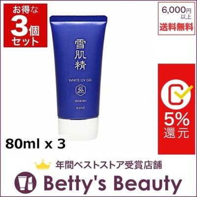コーセー 雪肌精 ホワイト UV ジェル もっとお得な3個セット 80ml x 3 (日焼け止め(顔))  プレゼント コスメ