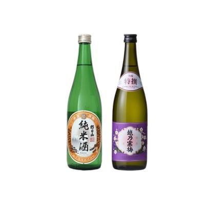 父の日 プレゼント朝日山 純米酒 720ml と 越乃寒梅 特撰 吟醸 720ml 日本酒 2本 飲み比べセット