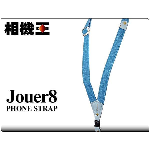 Jouer8 1.8 手機背帶 青空