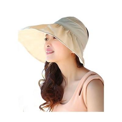 FakeFace 夏 レディース 帽子 UVカット サンバイザー 紫外線対策 日よけ帽子 つば広 オシャレ ケープ ハット 日よけ 折りたたみ 防水