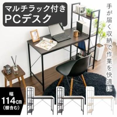デスク テーブル パソコンデスク パソコン 作業台 机 つくえ 作業机 PCデスク ラック付き PCデスク RTPCD-1200 棚付き マルチラック 机