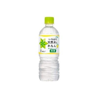 い・ろ・は・す 天然水にれもん 555mlPET×24本 いろはす レモン Coca Cola