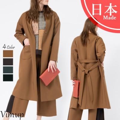 【 70%OFF セール 】日本製 ダウン ダウンファブリック コート 吸湿発熱 機能素材 あったか 秋冬ファッション レディースファッション
