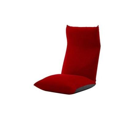 セルタン 日本製 ポケットコイル 座椅子 NECK ネック ダリアンレッド ハイバックタイプ 頭部背部リクライニング A578pr-563R