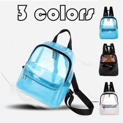 クリアリュックサック レディース PVC 透明 バックパック おしゃれ プールバッグ ビーチバッグ大容量 通学 通勤 旅行 デイパック 防水