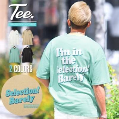 ▲送料無料▲ Tシャツ メンズ 半袖 ビッグシルエット 5分袖 ロゴ プリント 夏新作【発砲ロゴバックプリントTシャツ】トップス aa-0658