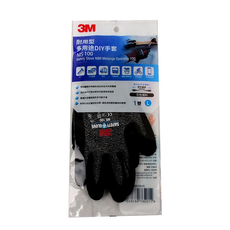 3M耐用型多用途DIY手套