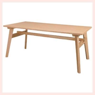 モティダイニングテーブル/ナチュラル