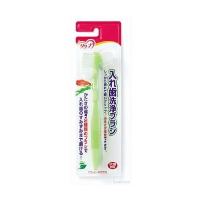 ピジョンリクープ 入れ歯洗浄ブラシ