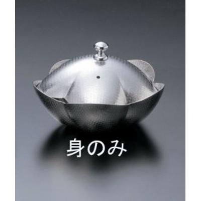 しぐれ鍋 小梅 M11-037 本体    [7-1994-0601 6-1930-0601  ]