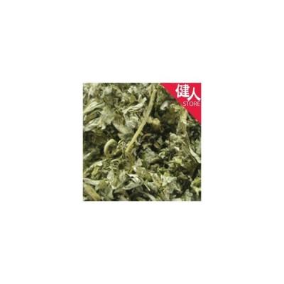 カリス ヨモギ カット大 20g (品番:1275)  - カリス成城 ※ネコポス対応商品
