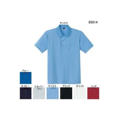自重堂 85814 吸汗・速乾半袖ポロシャツ S・サックス016 作業服 作業着 春夏用