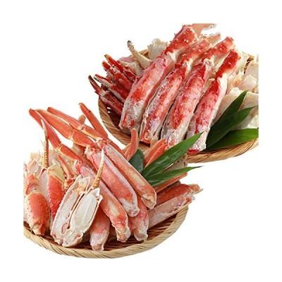 シーフード本舗 ボイル ずわい タラバ 食べ比べ セット 1.6kg 6~8人前 たらばがに ずわいがに 太脚 鍋 調理済み パーティー