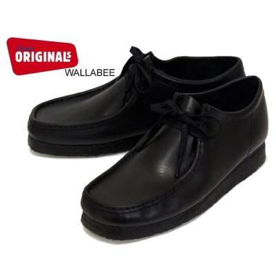 クラークス ワラビー ブラックレザー CLARKS WALLABEE BLACK LEATHER 26155514 モカシン シューズ カジュアル ブラック レザー クレープソール