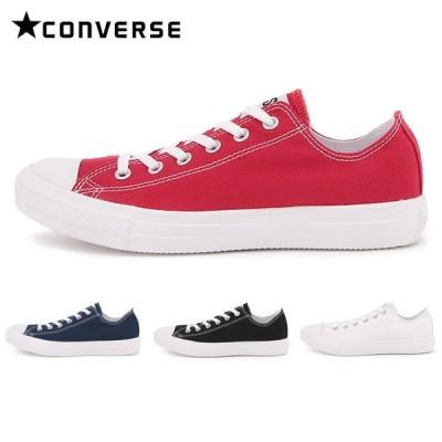 コンバース CONVERSE オールスター ライト OX レディース ウィメンズ メンズ スニーカー 靴 軽量 ALL STAR LIGHT OX