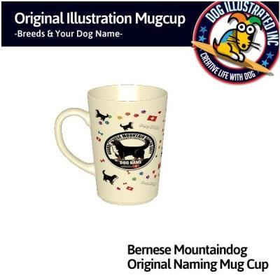 バーニーズマウンテンドッグマグカップ