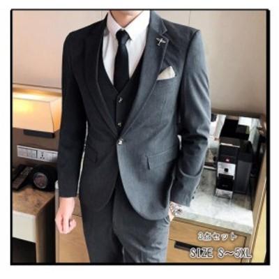 スリーピーススーツ メンズスーツ 大きいサイズ ビジネススーツ 礼服 一つボタンスーツ スリム セットアップ 発表会 結婚式 紳士服 就職