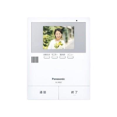 【在庫目安:お取り寄せ】 Panasonic VL-V632K テレビドアホン用増設モニター(電源コード式、直結式兼用)