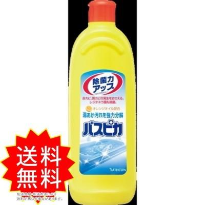 バスピカ ヤシ油 バスクリン 住居洗剤 お風呂用 通常送料無料