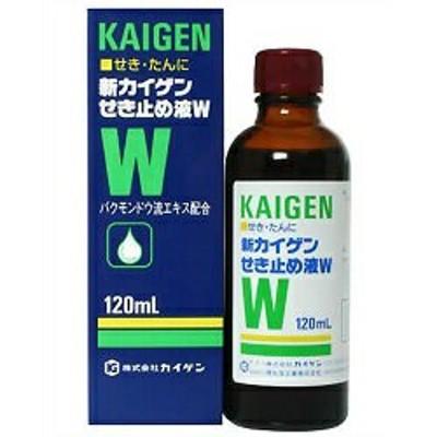 【第(2)類医薬品】【カイゲン】新カイゲンせき止め液W 120ml ※お取り寄せの場合あり