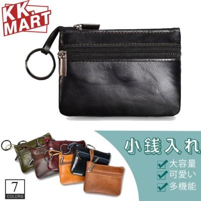 本革 ミニ財布  レディース 財布 サイフ ウォレット おしゃれ wallet トレンド ジップ式 小銭収納 大収納  多機能 カード入れ コンパクト 可愛い