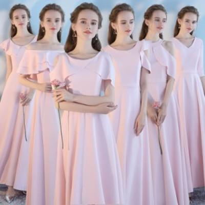 結婚式 ドレス パーティー ロングドレス 二次会ドレス ウェディングドレス お呼ばれドレス 卒業パーティー 成人式 同窓会hs181