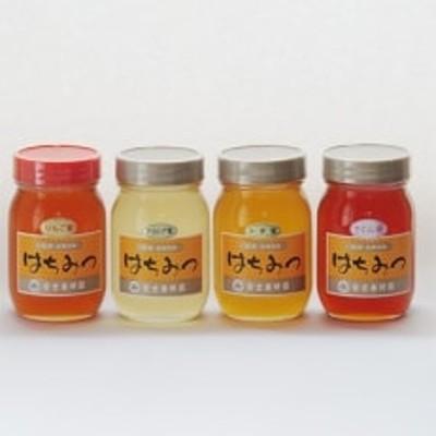 【安士養蜂園】国産自家採集はちみつ4種詰め合わせ(計2400g)