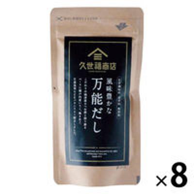 サンクゼール【8個セット】久世福商店 風味豊かな万能だし 40g(8g×5包入)