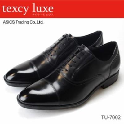 テクシーリュクス ビジネススシューズ TU-7002 TEXCY LUX 内羽根 ストレートチップ 紳士靴 メンズ 男 テクシー リュクス te メンズファッ