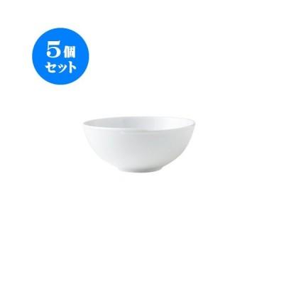 5個セット en 12ボール 白 [直径124 X 53mm] [約160g] 飲食店 業務用 カフェ レストラン ホテル シンプル 洋食器 ギフト