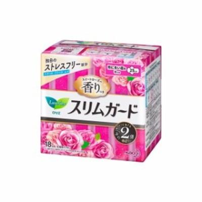 花王 ロリエ スリムガード スイートローズの香り 特に多い昼用 18コ入【3個セット】