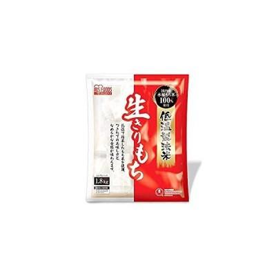 アイリスオーヤマ IRIS 【6個販売】低温製法米の生きりもち 個包装 1.8kg [D020201]
