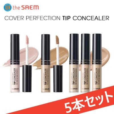 【5本セット】  The Saem Tip Concealer  ザセム カバー パーフェクション チップ コンシーラー