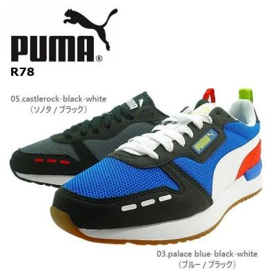 プーマ PUMA スニーカー シューズ BLUE-BLACK-WHITE・373117 靴 メンズ R78 373117 03 05