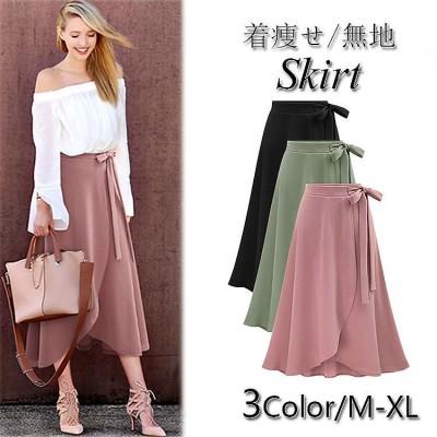 2020春先行 オールシーズン使える 大人気 着痩せ フレア 不規則 スカート 無地 韓国ファッション 大人可愛いロング丈い