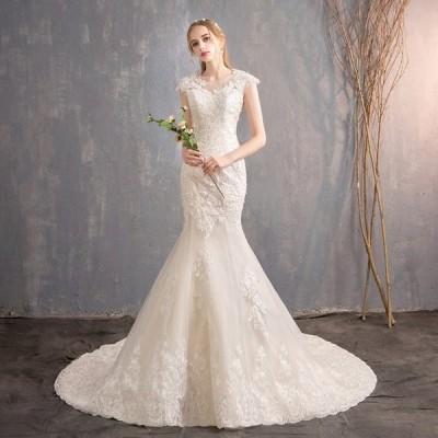 ウェディグドレス 花嫁 二次会 結婚式 マーメイドラインドレス 大きいサイズ カラードレス パーティードレス ロングドレス 海外挙式 トレーン シャンペン