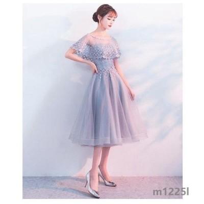 パーティードレス結婚式ドレスパーティドレスドレス披露宴ミモレ丈お呼ばれ二次会演奏会ロングドレスドレスウェディングドレス